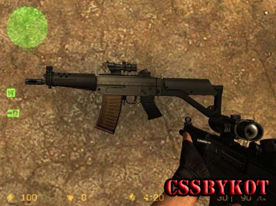 SIG-552_AIMPOINT