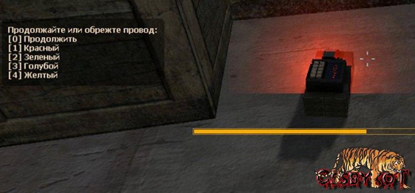 Скачать quickdefuse rus