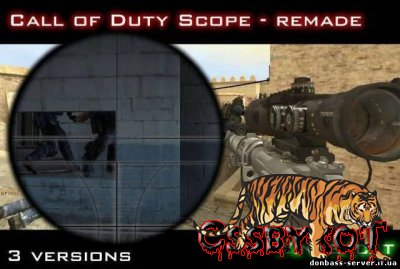 Скачать cod_scope_remade