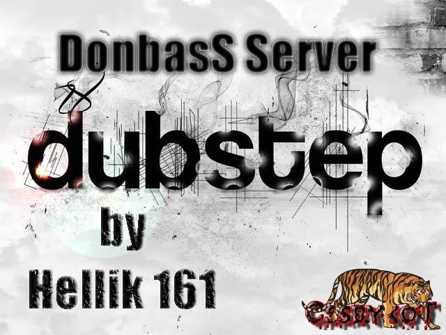 Нарезки музыки для сервера css v34 список хостингов с поддержкой php